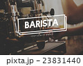 バリスタ コーヒーショップ 喫茶店の写真 23831440