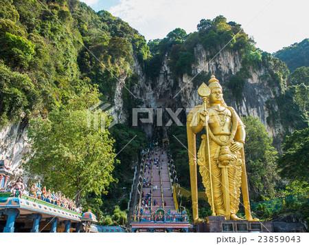 KUALA LUMPUR, MALAYSIA - MAR 1 23859043