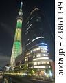 東京スカイツリー ライトアップ リオオリンピックの写真 23861399