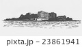 軍艦島 23861941