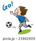 指をさしながらドリブルをする、サッカー少年 23862609
