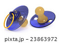 European pacifier for the small countries 23863972