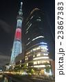 東京スカイツリー ライトアップ リオオリンピックの写真 23867383
