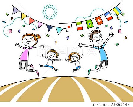 家族 体育祭 スポーツのイラスト素材