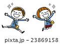 ジャンプ 笑顔 嬉しいのイラスト 23869158