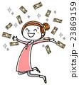 ジャンプ 嬉しい 喜びのイラスト 23869159