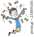 ジャンプ 嬉しい 喜びのイラスト 23869160