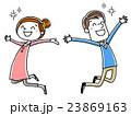 ジャンプ 嬉しい 喜びのイラスト 23869163