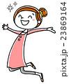 ジャンプ 嬉しい 喜びのイラスト 23869164