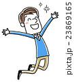 ジャンプ 嬉しい 喜びのイラスト 23869165