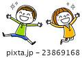 ジャンプ 嬉しい 喜びのイラスト 23869168