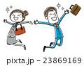 ビジネス:喜ぶ男性と女性 23869169