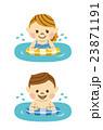 海水浴 男女 カップルのイラスト 23871191