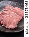 おいしい豚タン 23873468
