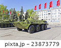 Military transport at the exhibition 23873779