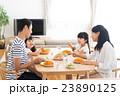 家族(食事) 23890125