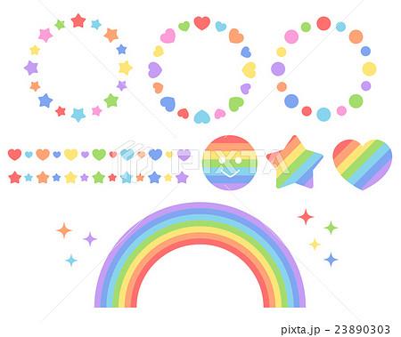 ポップでかわいい虹レインボーカラーのイラスト素材 セット 透過png