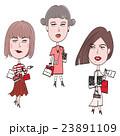 女性 ショッピング 買い物のイラスト 23891109