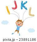 アルファベットの風船と子供 23891186