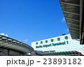 成田空港 第1ターミナル 23893182