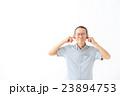 男性ポートレート 23894753