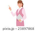 女性 ビジネスウーマン OLのイラスト 23897868