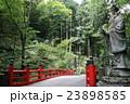 榛名神社(みそぎ橋) 23898585