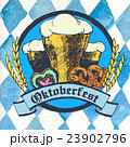 Oktoberfest vector illustration with beer glasses 23902796