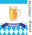 Oktoberfest vector illustration with beer mug 23902798
