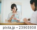 Japanese woman golfer , housewife 23903938