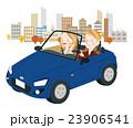 ドライブ 秋 カップルのイラスト 23906541
