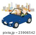 ドライブ 秋 夫婦のイラスト 23906542