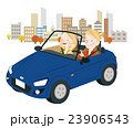 ドライブ 秋 夫婦のイラスト 23906543