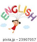 アルファベット 英語 風船のイラスト 23907057