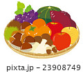 秋の味覚かご盛りイラスト 23908749