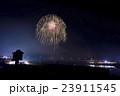 花火 23911545