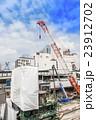 渋谷駅 再開発 工事 23912702