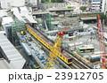 渋谷駅 再開発 工事 23912705