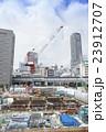 渋谷駅 再開発 工事 23912707