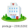 郵便局の建物 23913202