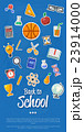 Back to school banner with flat vector icons 23914000