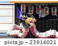 龍踊り 23914021
