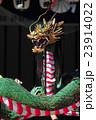 龍踊り 23914022