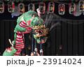 龍踊り 23914024