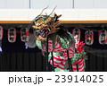 龍踊り 23914025