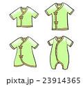 b139ab8322bef ベビー服 肌着のイラスト素材  23907707  - PIXTA