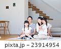 家族 笑顔 家族団欒の写真 23914954