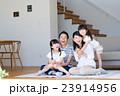 家族 笑顔 家族団欒の写真 23914956