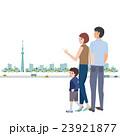 家族 町並み 全身のイラスト 23921877
