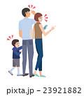家族 笑顔 イラスト 23921882